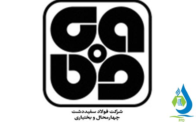 تعاونی فولاد سپیددشت چهارمحال و بختیاری
